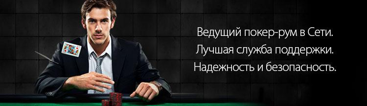 О нас — Titan Poker