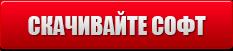 Код бонуса Titan Poker: TPCODE4